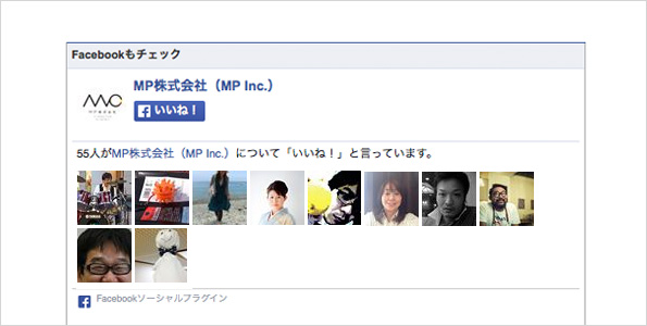 facebook like box非表示02